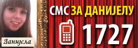 Помоћ за Данијелу Ковачевић - 1727