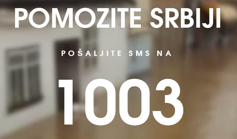 Помоћ за Србију СМС 1003